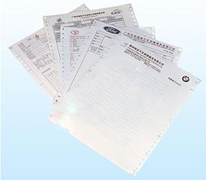 電腦表格紙